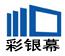 南京同功科技有限公司